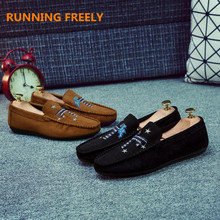 2017 Top Fashion Flock Yeezy New Quality Shoes With Tassel Fashion Handmade Loafers Wedding And Party Dress Shoe Mmen's Flat(China (Mainland))