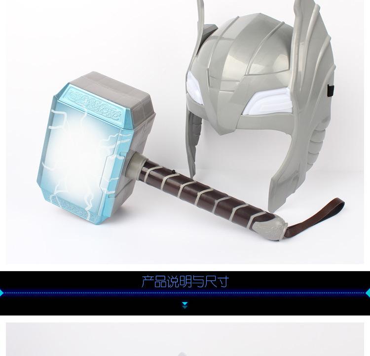 Гаджет  LED Glow The Avengers Thor