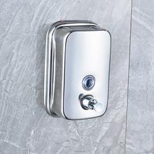 Polishing with lock satin finish Manual Hand Soap Dispenser  Washroom S. Steel 304 Liquid Soap Dispenser(China (Mainland))