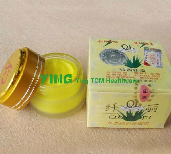 XianLi Aloe Yellow Cream Spot, freckles, black spot Removing