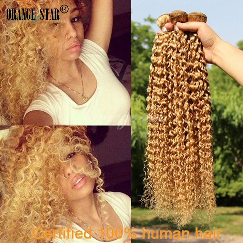 Alysha Curly blonde hair extensions gotta