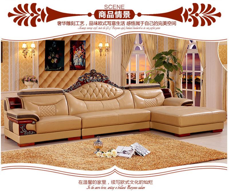 Achetez en gros meubles de salon livraison gratuite en ligne des grossistes - Canape livraison gratuite ...