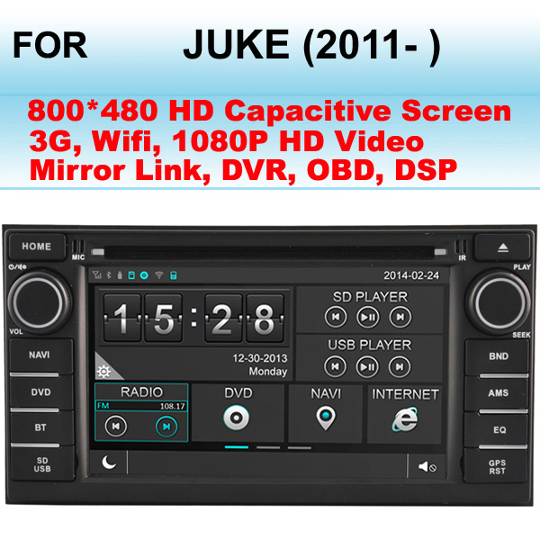 For Nissan Juke Car stereo (2011- ) Support WIFI and 3G internet, GPS Support Dual Zone (Listen Radio/CD While GPS Image)(China (Mainland))