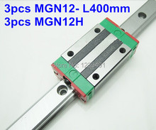 3pcs MGN12 -L400mm linear rail + 3pcs MGN12H carriage