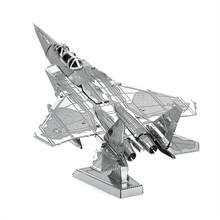 F-15 Eagle 3D Металлические Головоломки Военная Авиация Модели Истребителя Игрушки Магнитная Головоломка Обучения Образовательные Игрушки Для Мальчика