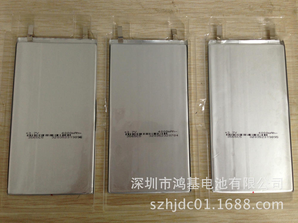 Tablet PC manufacturers supply with the A grade polymer lithium battery 3.7V 3766125 4000mah(China (Mainland))