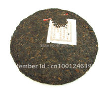 1996 Year Old chitse Puerh Tea cake 357g shu Puer tea cake Ripe Pu er Tea