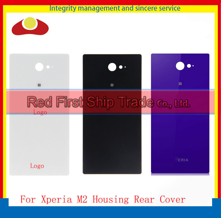 For Sony Xperia M2 S50h Back Housing Rear Cover Case Battery Door White Black and Purple Free Shipping.