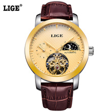 Men Watch LIGE Top Brand Luxury Moon Phase Genuine Leather Automatic wristwatch Man Business Gold Clock relogio masculino 2016