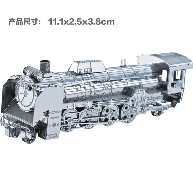Free Shipping All Metal DIY Stainless Steel 3D Nano Three-dimensional Jigsaw Puzzle Steam Locomotive Model Building Kits Toy(China (Mainland))