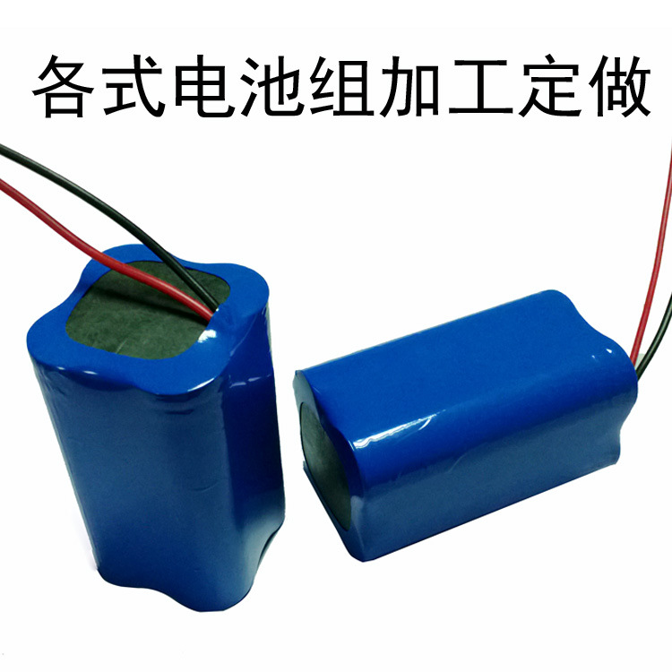 Rechargeable battery pack 14.8V2600mAh four strings smart combination of batteries battery sweeper wireless router(China (Mainland))