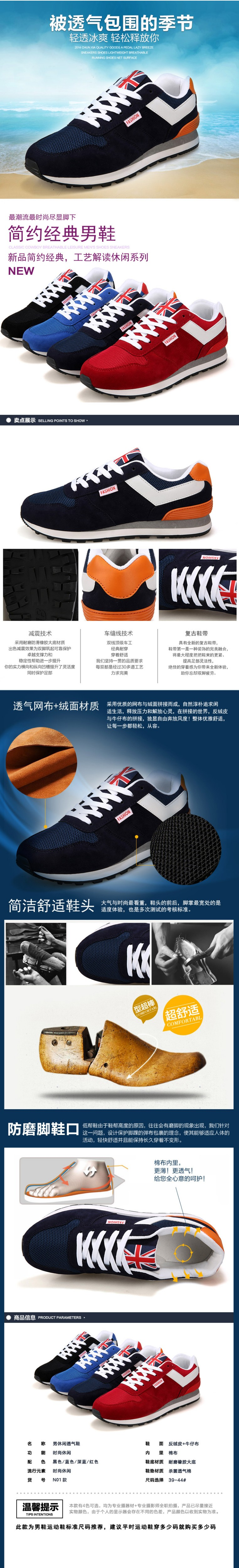 2016 Hot Fashion Women casual shoes, Mens flats Shoes men breathable Zapatillas Casual Shoes Free Shipping