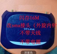 DDWRT TP-Link TL-WR840N WR841N WR845N 300Mbps WiFi Router OpenWRT 16MB Flash ROM 64MB RAM 802.11n Wireless AP U-BOOT EU AU plug(China (Mainland))