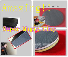 Wholesale 3pcs Super car washing polish car care clean magic clay pad with sponge before car wax(China (Mainland))