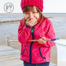 Nova chegada da Primavera & Outono Dos Miúdos Das Crianças meninas hoodies Do Bebê das meninas Dos Meninos faixa de lã jaquetas e casacos para crianças meninas camisola