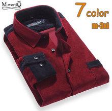 2015 new Free shipping autummn fashion men long Sleeve  casual Shirts for men Mens thick  shirt(China (Mainland))