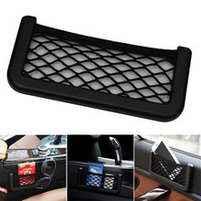 Dependable New Car Universal Resilient Seat Storage Net Bag Holder Pocket Organizer Ma25