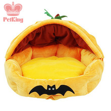 Washable Luxury Pet Bed