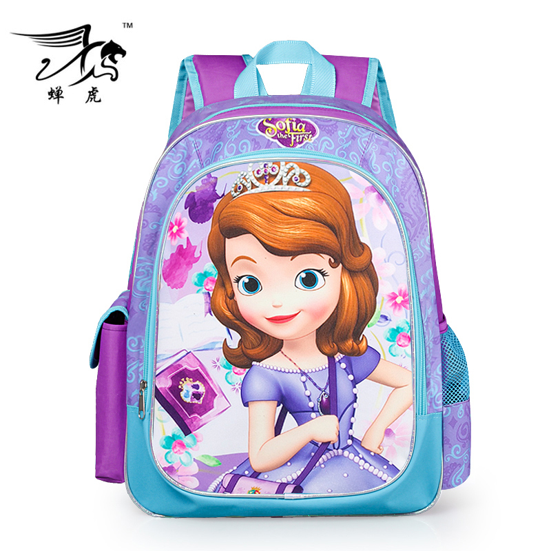 Shop Online 2015 Cartoon Princess Printing School Backpack for Girls Casual Nylon Large Satchel Cute Primary Children Backpacks(China (Mainland))