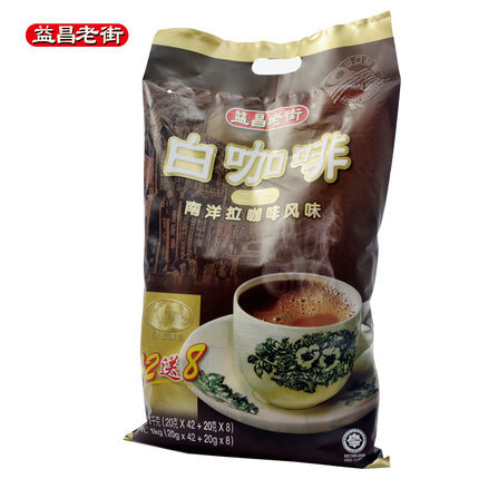 Detonation model Malaysia importsold town instant white coffee 1000 g quality goods AIK CHEONG wholesale new