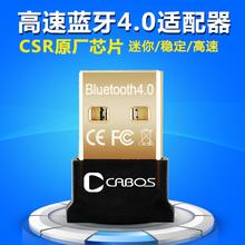 Transmitter Receiver USB Bluetooth adapter 4.0 desktop computer 4.1 notebook win7 drive-free 4-0