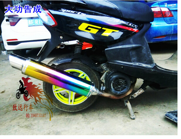Здесь можно купить  COOL!!!!!!universal motorcycle exhaust gy6 150cc exhaust gy6 exhaust scooter exhaust pipe Welding section 34*6cm free shipping COOL!!!!!!universal motorcycle exhaust gy6 150cc exhaust gy6 exhaust scooter exhaust pipe Welding section 34*6cm free shipping Автомобили и Мотоциклы