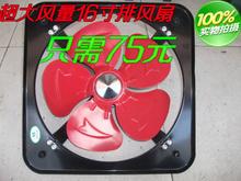 16 площадь промышленных вытяжной вентилятор кухня вытяжной вентилятор капот железа exhaustfan