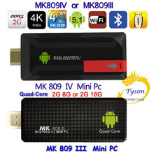 Buy NEWest 4K Upgrade MK809IV MK809III TV Dongle Stick Android TV Box RK3229 Quad Core 2G 8G 2G 16G Mini PC WiFi Android box 4K for $32.55 in AliExpress store