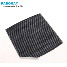 Buy cabin filter Great Wall haval Hover H2 1.5T Cabin Air Filter conditioning Filter High haval OEM:C1186-40250 for $5.93 in AliExpress store