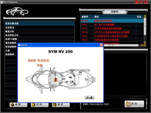 2017 top Classic 7 in 1 Multi-Brand Motorcycle Scanner Motorbike Diagnostic Tool repair for YAMAHA FOR HONDA, FOR PGO ETC.