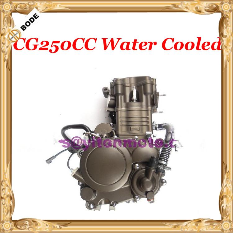 Cheap Zongshen Lifan CG250 Water Cooled Engine Motor for ATV Quad Bike(China (Mainland))