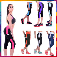 2016 Hot Fitness Women Running Tights Women Sport Trousers Running Pants Calzas Deportivas Mujer Free Shipping(China (Mainland))