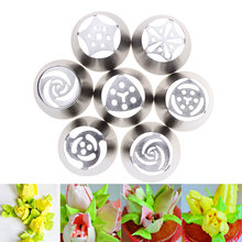Kitchen 7Pcs/lot Russian Tulip Nozzle Perfect For Cake Cupcake Decorating Icing Piping Nozzles Russian Rose Nozzles Tips #82438(China (Mainland))