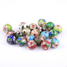 Buy 200 pcs mixed chinese cloisonne flower beads finding spacer beads Beads pendant for $8.48 in AliExpress store