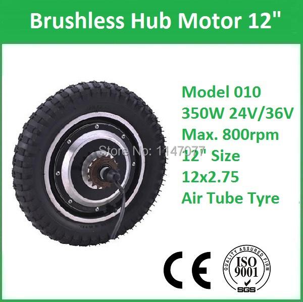 "12"" 24v 36v 48v brushless hub motor with tire(China (Mainland))"