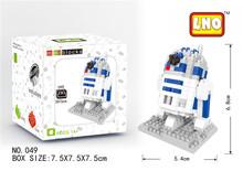 Hot Selling Star Wars Micro Diamond Blocks Small Particles Building Blocks Nano Blocks Educational Toys(China (Mainland))