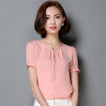 Buy Casual Women Chiffon Blouse Ladies Solid Color Elegant Blouses Short Sleeve OL Office Shirt Plus Size Pink White Yellow White for $5.39 in AliExpress store