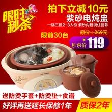 Bundless tonze ddz-16z water-resisting yixing pot electric slow cooker electric cooker soup pot conjecturing pot(China (Mainland))