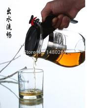 Free shipping Genuine glass teapot tea kettle 500ML detachable tea Press this button to filter the