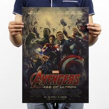 Avengers -2 / Sci-fi Movie /Classic Movie Poster / Retro Nostalgia / Advertising Posters / Bar Decorative Painting 51x35.5cm/(China (Mainland))