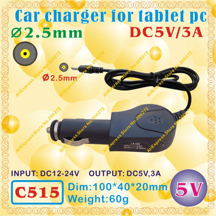 2pcs [C515] 2.5mm ( Pin0.7mm ) / 5V,3A Car charger for tablet pc;mp3,mp4,cell phone(China (Mainland))
