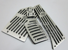Auto Car Foot Pedals Gas Break Footplate Pedal Fo FOR K5 / Sportage Sorento Fast air ship - lijia43 store