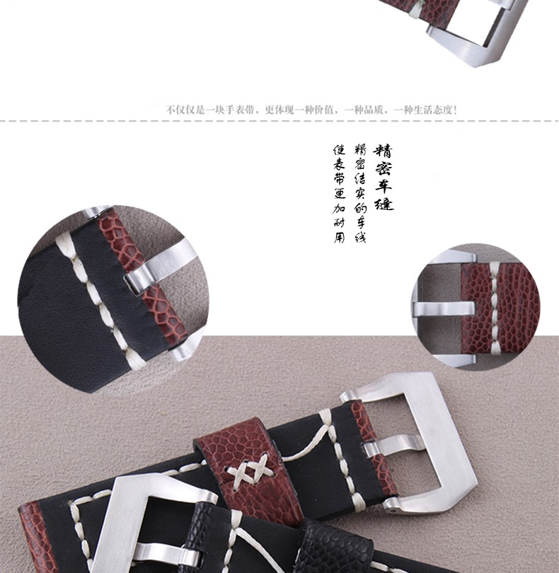 Ремешок для часов 24mm26mm Новых Людей Темно-Коричневый и Черный Настоящее Натуральной Кожи Страуса Кожа Ремешки для Наручных часов Ремни Браслеты Watchbuckle