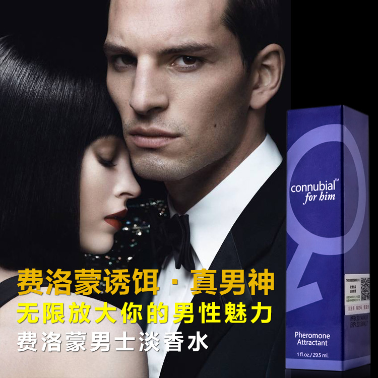 Pheromone Attractant Cologne Features, Man Parfum , Body Spray Oil with Pheromones,Sex delay spray. Sex products for male(China (Mainland))