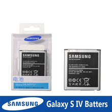 Free Shipping Original battery for Samsung Galaxy S4 i9500 i9505 i959 High Quality Battery 2600mAh B600BC with Retail package