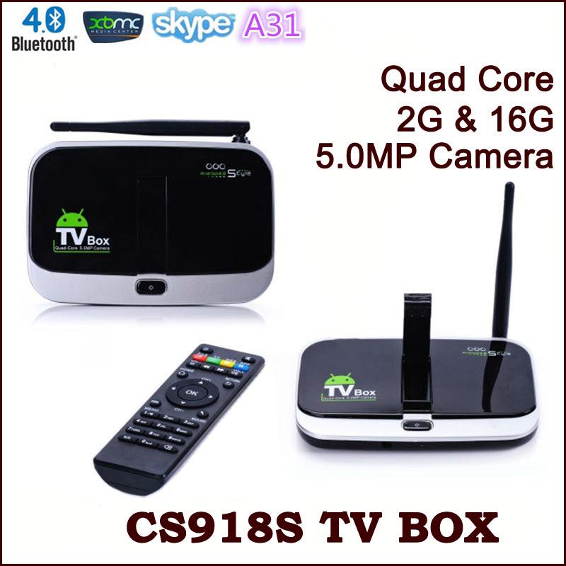 CS918S Quad Core Smart TV Box Android 4.2 XBMC 2GB RAM 16GB ROM Camera 5.0MP Bluetooth Stick + Remote Control - Win-Win store