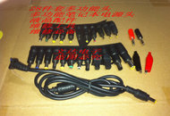 28 sets of multi-function head first LCD multifunction laptop power tool accessories maintenance repair essary