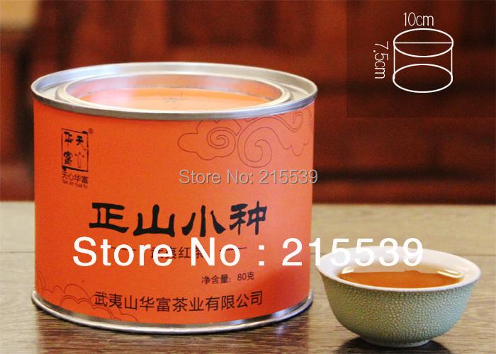[GRANDNESS] 80g box,NATURAL TASTE Chinese Premium Lapsang Souchong smoke Tea, Fujian Wuyi Black Tea lapsang souchong black tea(China (Mainland))