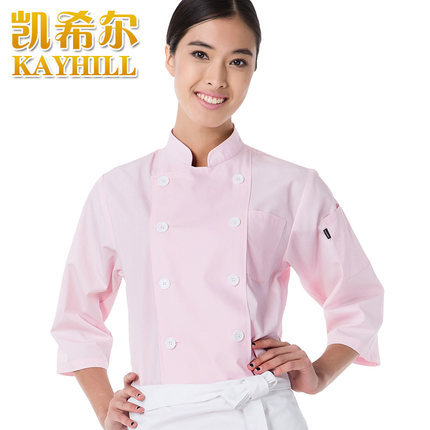 New female chef pink uniform career cook patissier working wear long-sleeve kitchen clothes overalls food jacket plus size(China (Mainland))