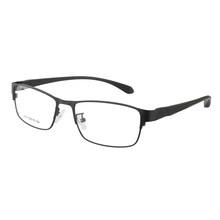 2018 novo design de liga titânio ao ar livre photochromic óculos de leitura homem sol descoloração automática presbiopia hyperopia glasse(China)